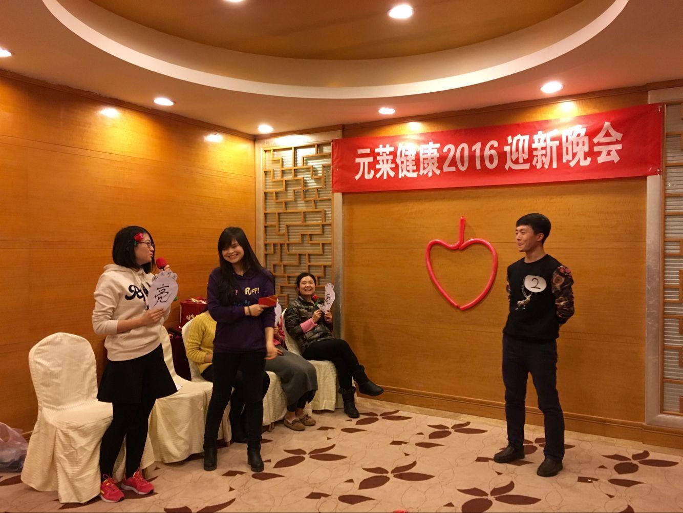 QQ图片20160111084859.jpg
