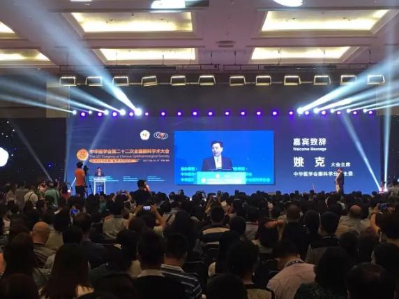 新宝5安卓手机app下载健康亮相中华医学会第二十二次全国眼科学术大会